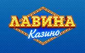 Lavina Casino Logo