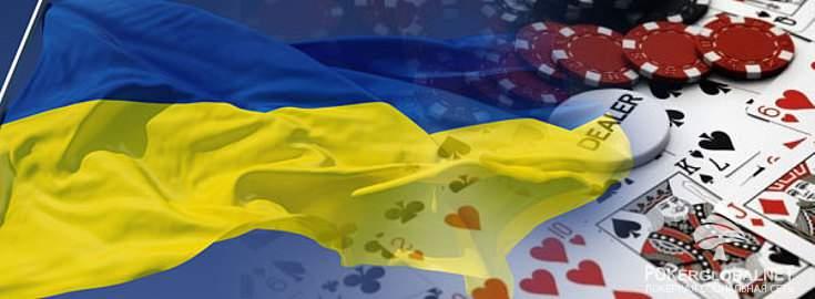 Украинские казино