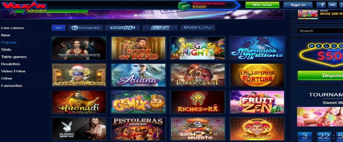 Игровые автоматы в онлайн казино вулкан вегас